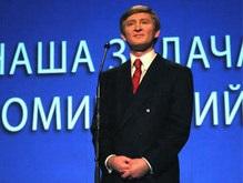 Компания Ахметова огласила прибыль