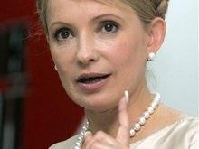 Тимошенко предлагает двоевластие в Укрзалізниці?