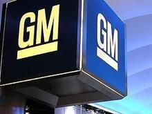 General Motors уволит десятки тысяч сотрудников