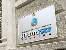 Глава Нафтогаз Украины выступает за продажу компании