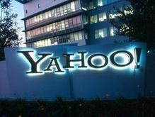 Microsoft покупает Yahoo