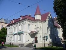 Украинский банк продал часть активов шведам
