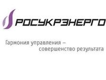 Rosukrenergo заявляет о срыве переговоров о долге с Нафтогазом