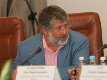 СМИ: Коломойский выдвинул Кабмину ультиматум