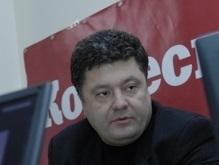 Задай вопрос Петру Порошенко