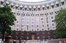 СМИ: Кабмин сменит условия приватизации ОПЗ