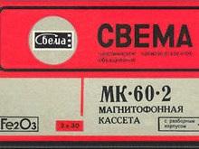 В Украине за долги распродают единственного производителя кинопленки