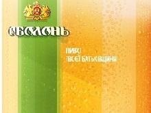 Оболонь запустила пиво Вогнегасник