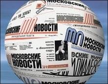У Росії припинено випуск легендарного видання