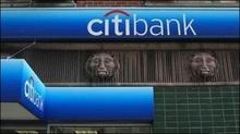 CitiBank утрачає рейтинг