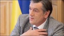 Ющенко не хоче, щоб Вакарчук став міністром освіти