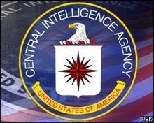 Конгрес США заборонив ЦРУ катувати на допитах
