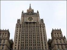 МЗС Росії закриває представництва Британської Ради