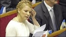 Призначення Тимошенко не стоїть у порядку денному сьогоднішнього засідання ВР