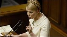 Gazeta Wyborcza: Тимошенко в муках
