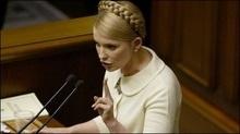 Тимошенко готова взяти на себе всю відповідальність за діяльність уряду