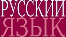 З'їзд у Сєвєродонецьку: у ПР заявляють, що країну роз'єднують утиски російськомовних