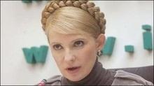 Российская газета: Юлію Тимошенко внесли в Раду