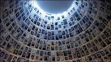 Ізраїль готовий надати українським історикам документи про звірства УПА