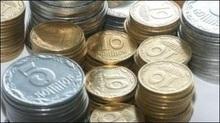 Кабмін розрахувався з Ощадбанком із компенсації вкладень