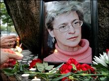Вбивство Політковської ще не розкрито, стверджують у прокуратурі РФ