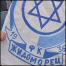 Київський фанат відкидає звинувачення в антисемітизмі уболівальників Динамо