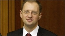 Яценюка обрано спікером Верховної Ради