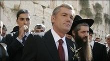 Ющенко привітав євреїв України зі святом