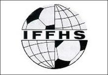 Рейтинг ІFFHS: Шахтар - 13-й