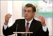 СПУ: Ющенко зводить рахунки  з соціалістами