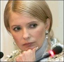 Тимошенко назвала умови стійкості коаліції