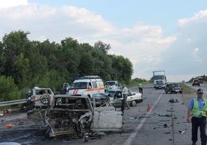 Россиянина подозревают в совершении ДТП, повлекшем гибель четырех человек на Одесской трассе