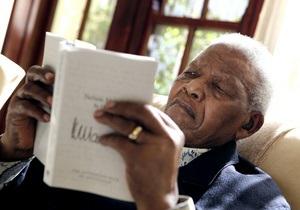 Новости ЮАР - 94-летний экс-президент ЮАР Мандела госпитализирован для планового обследования
