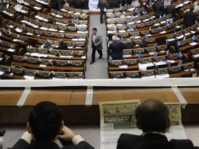 1 июля Верховная Рада соберется на внеочередное заседание