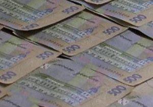 Крупный украинский банк выпустит облигации на полмиллиарда гривен