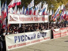 Парламент Крыма отказался рассмотреть обращение к РФ о внутрироссийских ценах на газ