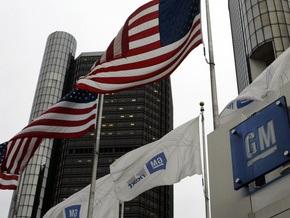 Сегодня General Motors начал продажу авто через eBay