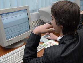 Ъ: Регистрация сайтов в доменной зоне .укр начнется через полгода