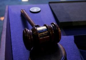 Афера Элита-центр: Суд рассмотрит дело Волконского