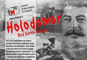 В Нью-Йорке состоялась премьера оперы про Голодомор