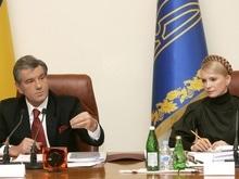 Ющенко поручил СБУ и Генпрокуратуре навести порядок в ФГИ