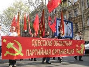 Митинг в Одессе закончился дракой
