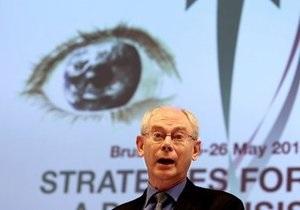 Министры финансов ЕС договорились о санкциях против стран-должников