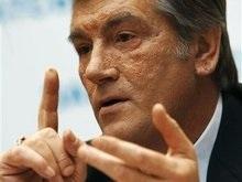 Ющенко пообещал наказать  захватчиков  Фонда госимущества