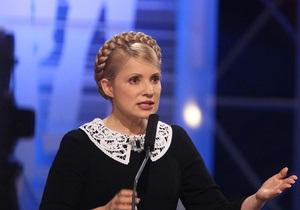 Тимошенко: Януковича близко у власти не будет