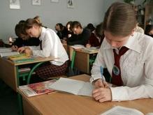 Сегодня украинские выпускники сдают тесты по математике