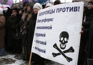 В Запорожье около тысячи предпринимателей пикетировали здание ОГА