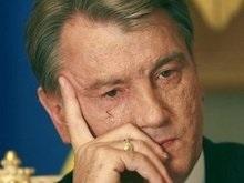 Президент Украины наложил вето на закон о деятельности ВР