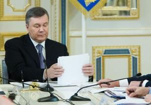 Янукович озвучил дату подписания меморандума со странами Таможенного союза