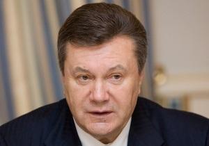 Янукович: ГТС Украины будет обесцениваться